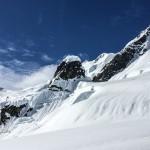 The Rumbling Glacier and Nunatuk.